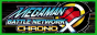 Mega Man Battle Network: Chrono X